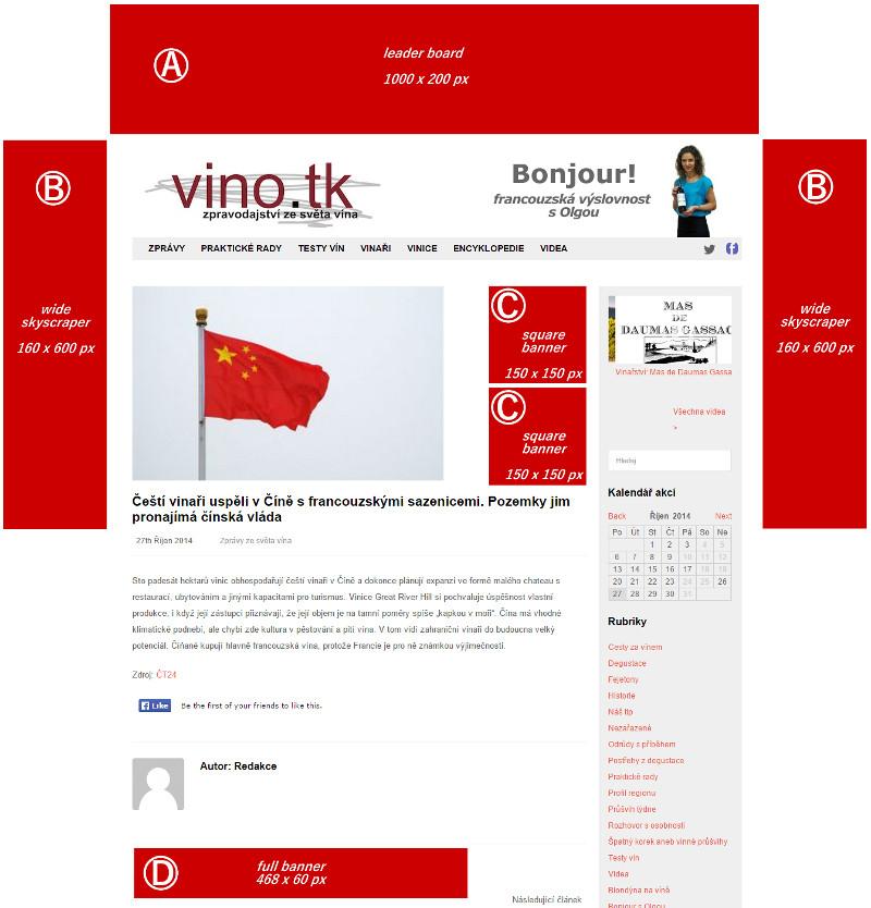 AD-vino-tk-DETAIL