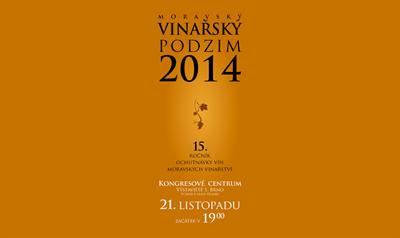 Prodejní přehlídka Moravský vinařský podzim 2014