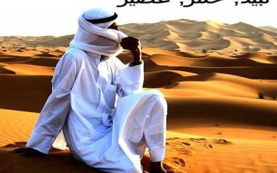 Jak je to s vínem v islámských zemích? Zakazuje korán pití vína? Může se muslim opít?