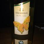 Müller Thurgau - Víno Mikukov